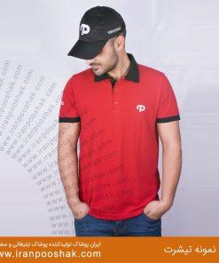 کلاه تیشرت تبلیغاتی پرومکس
