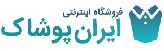 ایران پوشاک