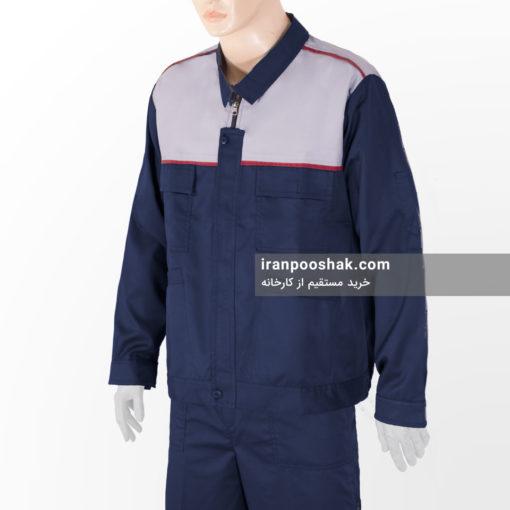 uniform-navi 1